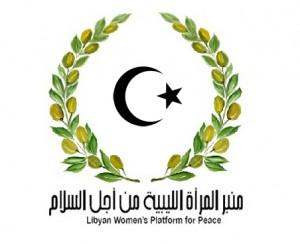 LWPP-Logo