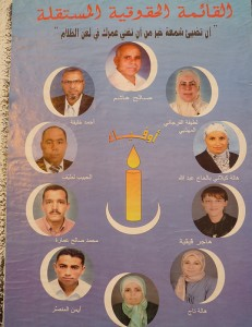 Tunis_Election_Poster