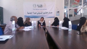Ali Al-Dailami leads a workshop in Yemen