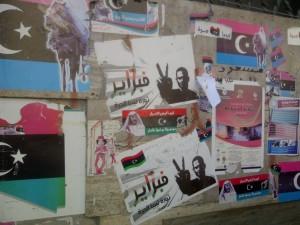 libya wall
